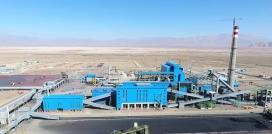کارخانه گندله سازی شرکت فولاد بوتیای ایرانیان